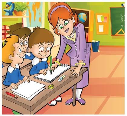 İlk Öğretmenim, İlk Dersim