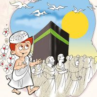 İslam kalpleri fethediyor, fetihler devam ediyor