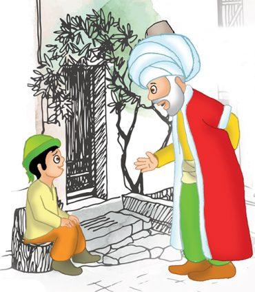 Ramazan da kim?