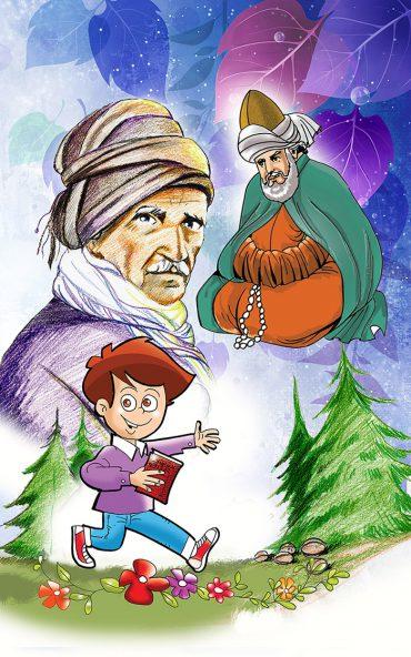 Arif'in Dünyası