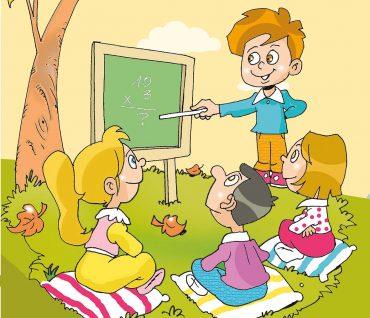 Okulun İlk Günü
