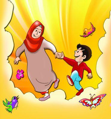 Halepli Çocuğun Rüyası